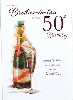 Brother InLaw 50th Birthday Card